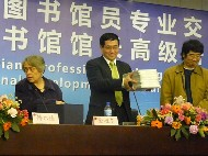 http://www.library.illinois.edu/China/gallery/ChengduChongqingGuangzhou/chengdu3_small.jpg