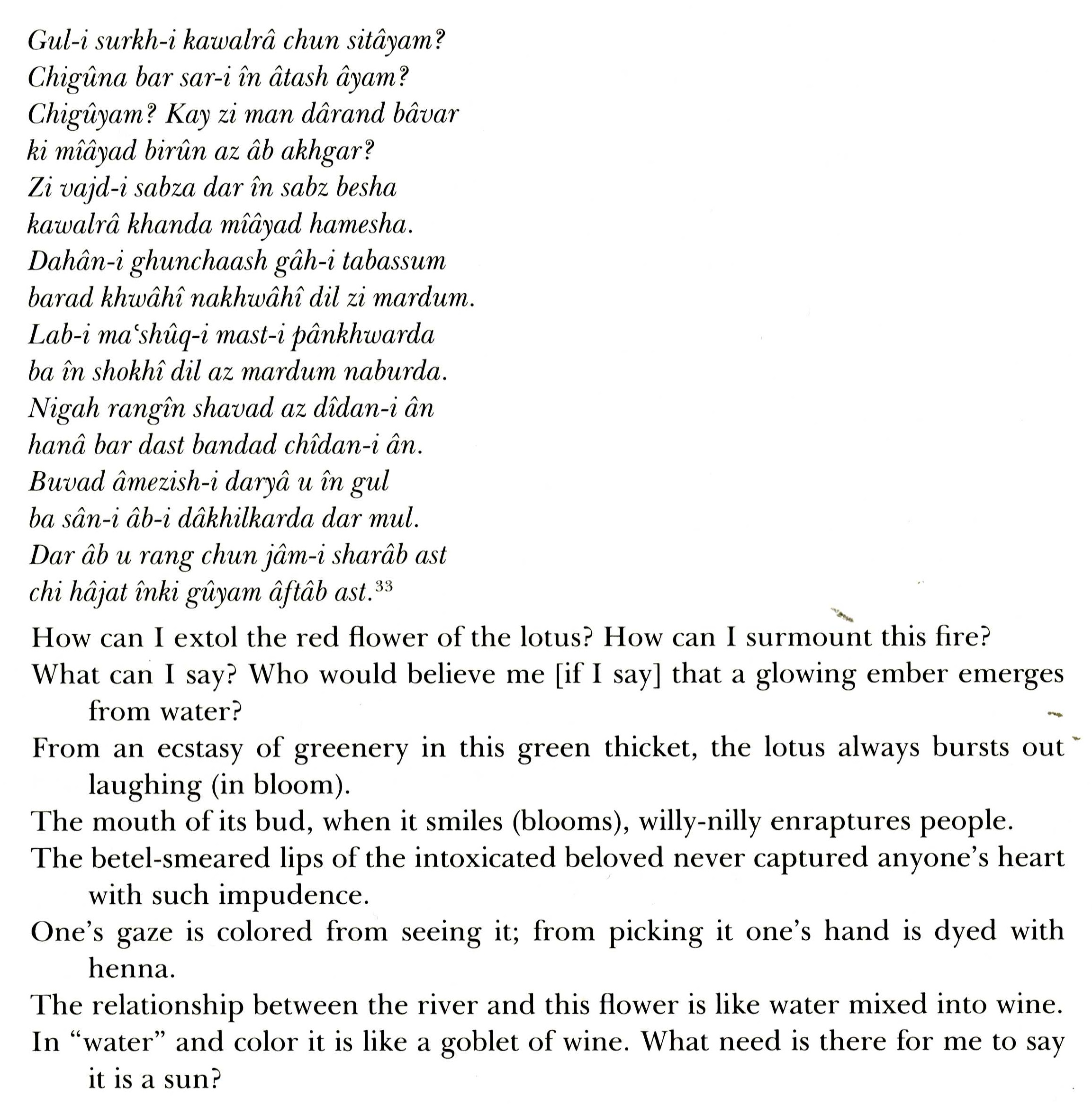 a review of the popular and important poem the aeneid Translations of the aeneid have, in fact, inaugurated major literary movements  now seems a good time to review the history of this very roman poem in english   nahum tate, who wrote the libretto, is otherwise famous for.