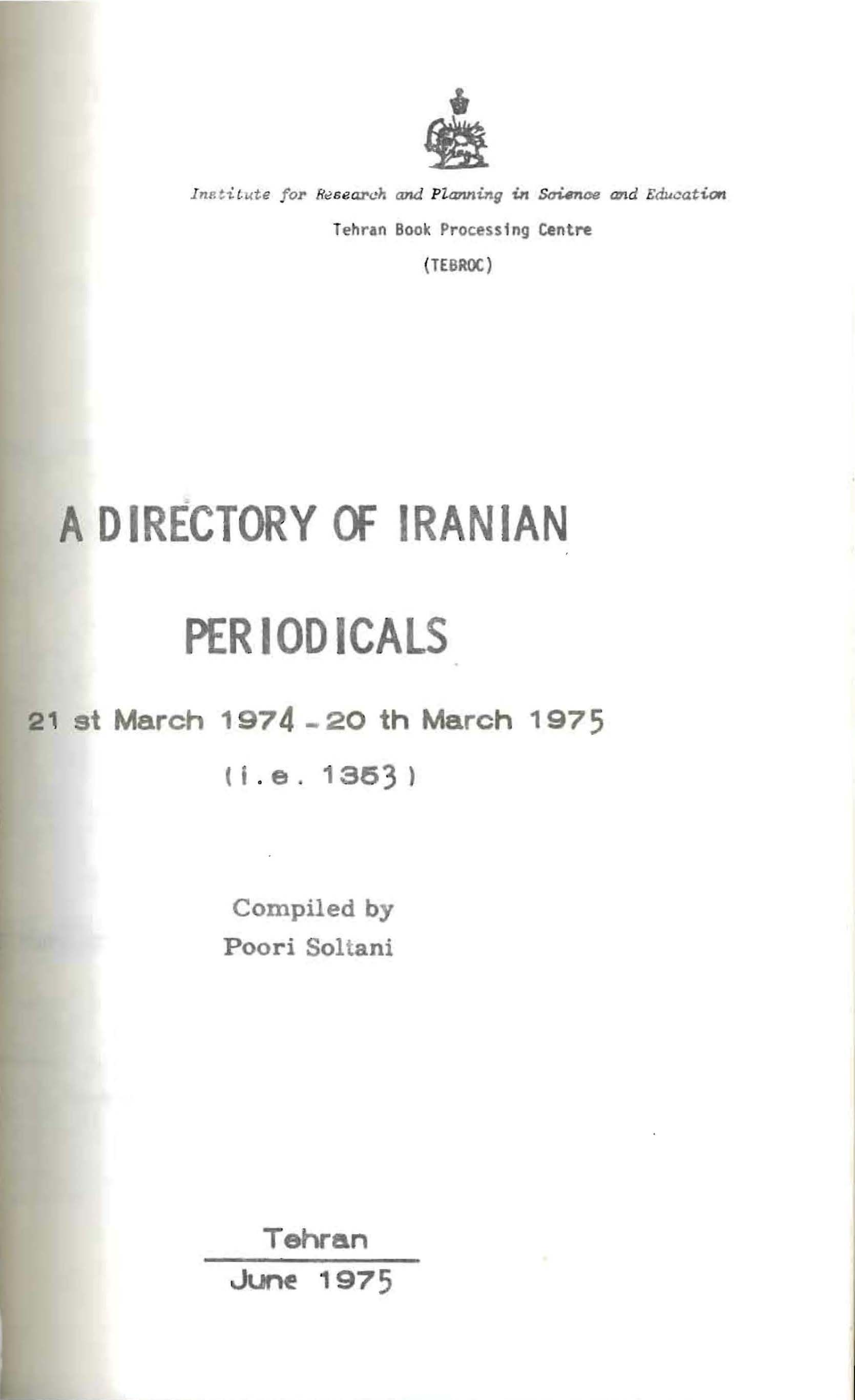 Persian Periodicals – International and Area Studies Library – U of I  Library