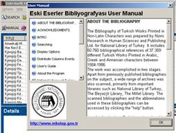 Screenshot showing user's manual