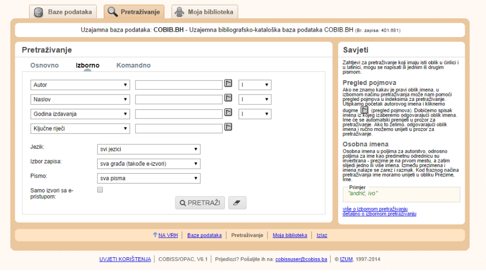Screenshot of COBISS interface from Bosnia and Hercigovina