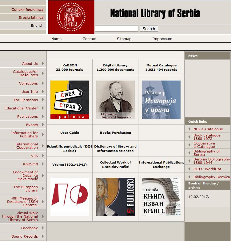 national library of serbia homepage 2017