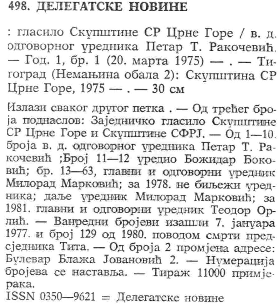 Montenegrin Periodical Resources  International And Area Studies  Sample Entry From Crnogorska Bibliografija